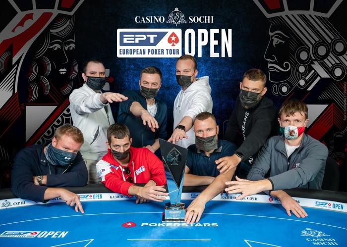 EPT Open Sochi - Главное событие - финальный стол
