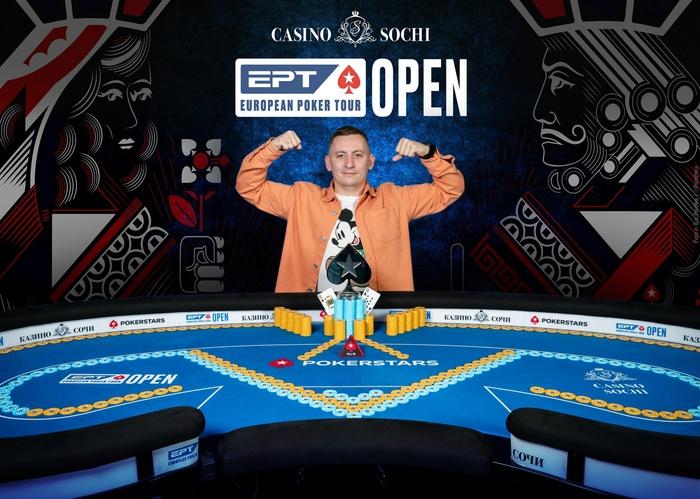 EPT Open Sochi Виталий Панков