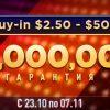 GGSOP с гарантией $7,000,000